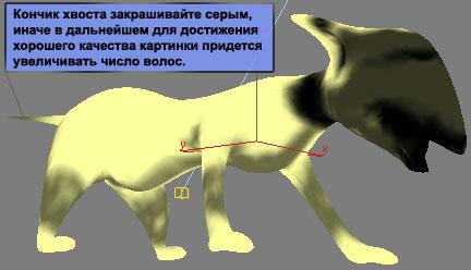 Собака в 3ds max